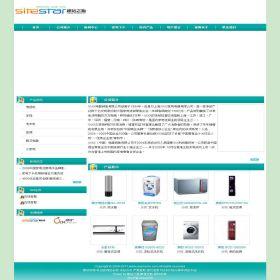 企业网站-家用电器A6