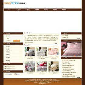 企业网站-家居A14