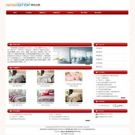企业网站-家居A20