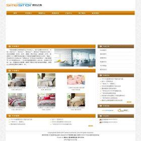 企业网站-家居A21