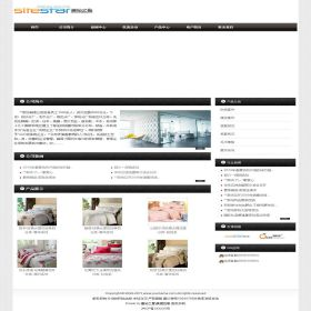 企业网站-家居A22