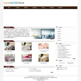 企业网站-家居A23