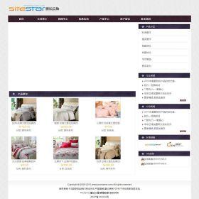 企业网站-家居A28