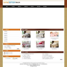 企业网站-家居A29