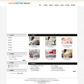 企业网站-家居A30