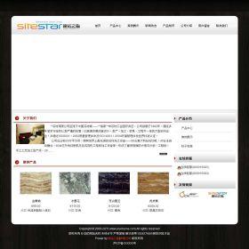 企业网站-建筑A18