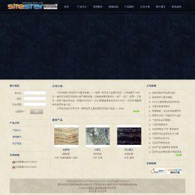 企业网站-建筑A5