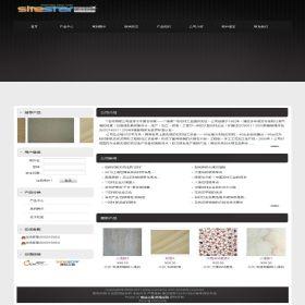 企业网站-建筑A7