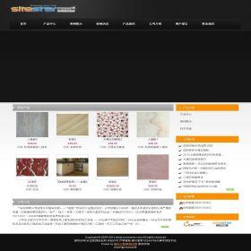 企业网站-建筑A8