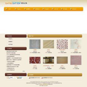 企业网站-建筑A9