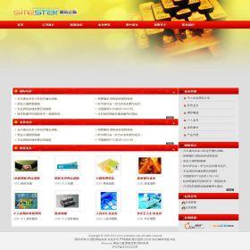企业网站-金融A1