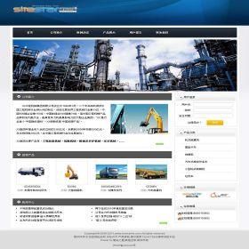 企业网站-机械A12