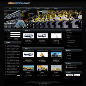企业网站-机械A14