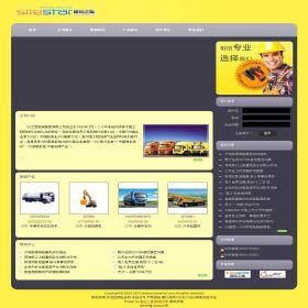企业网站-机械A15