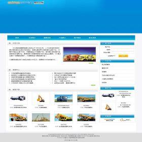 企业网站-机械A16