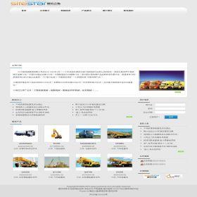 企业网站-机械A17