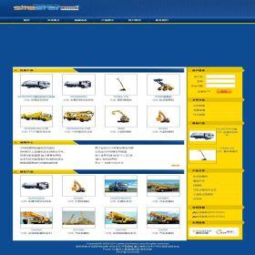 企业网站-机械A25