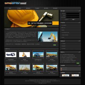 企业网站-机械A8