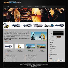 企业网站-机械A9