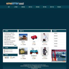 企业网站-贸易A11