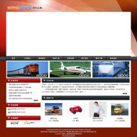企业网站-贸易A12