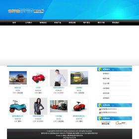 企业网站-贸易A13