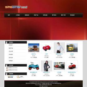 企业网站-贸易A14