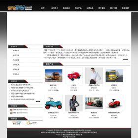 企业网站-贸易A6