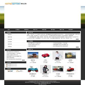 企业网站-贸易A7