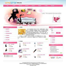 企业网站-美容A3