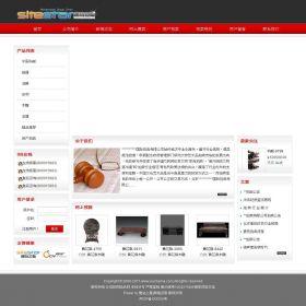 企业网站-拍卖A52