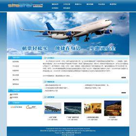 企业网站-票务A10