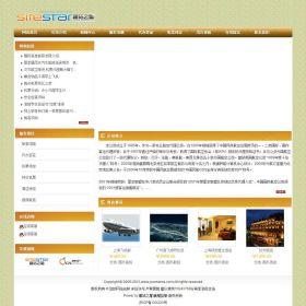企业网站-票务A11