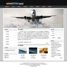 企业网站-票务A12