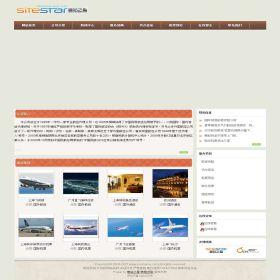 企业网站-票务A16