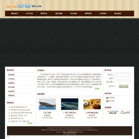 企业网站-票务A17