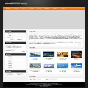 企业网站-票务A18