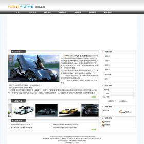 企业网站-汽车A15
