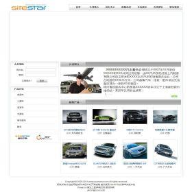 企业网站-汽车A17