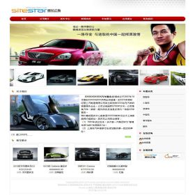 企业网站-汽车A19