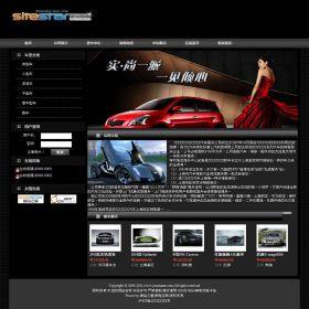 企业网站-汽车A21