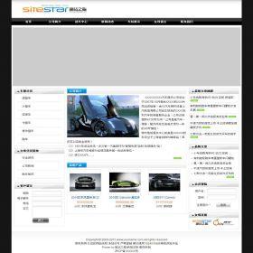 企业网站-汽车A22