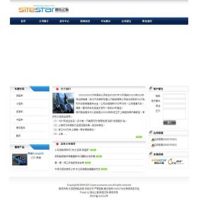 企业网站-汽车A23