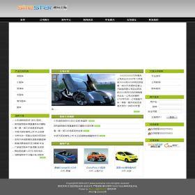 企业网站-汽车A25