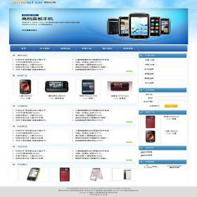 企业网站-手机A26