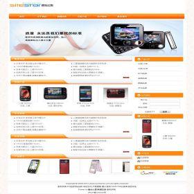 企业网站-手机A28