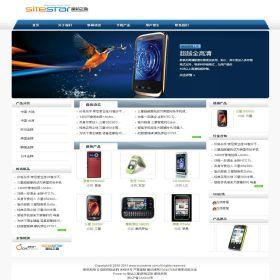 企业网站-手机A35