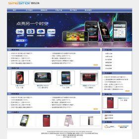 企业网站-手机A36