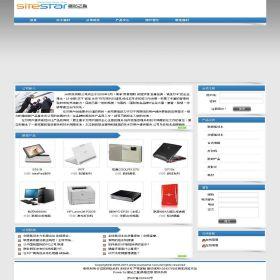 企业网站-数码A14
