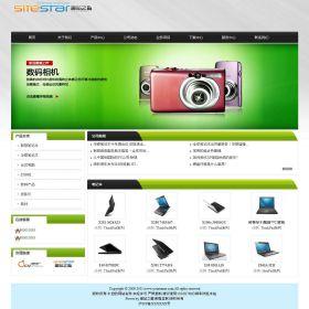 企业网站-数码A39